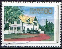 JAPAN # FROM 2008 STAMPWORLD 4556 - 1989-... Kaiser Akihito (Heisei Era)