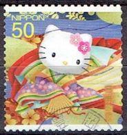 JAPAN # FROM 2008 STAMPWORLD 4617 - 1989-... Kaiser Akihito (Heisei Era)