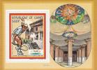 Republica De Guinea Hb Michel 289A Al 294A - Ete 1992: Barcelone