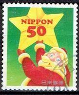 JAPAN # FROM 2008 STAMPWORLD 4794 - 1989-... Kaiser Akihito (Heisei Era)