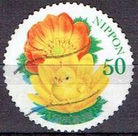 JAPAN # FROM 2008 STAMPWORLD 4798 - 1989-... Kaiser Akihito (Heisei Era)