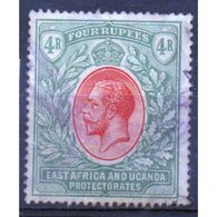 East Africa And Uganda Protectorate 4 Rupees Fine Used Stamp.  This Stamp Showing George V Was Issued In 1912. - Kenya, Uganda & Tanganyika