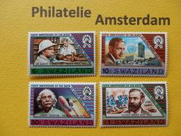Swaziland 1983, NOBEL SCHWEITZER EINSTEIN HAMMARSKJOLD: Mi 437-40, ** - Nobel Prize Laureates