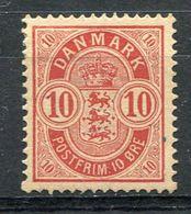 1882 - DANIMARCA- VERY RARE STAMP-  M.L.H. - LUXE !! - Nuovi