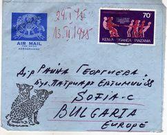 Kenya, Uganda And Tanzania AEROGRAMME Cheetah. - Stamp - 1974 World Population Year, - Kenya, Uganda & Tanganyika