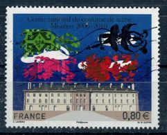 2016 N 5042 CENTRE NATIONAL DU COSTUME DE SCENE OBLITERE #227# - France