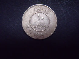KOWEIT = 1 MONNAIE - Koweït