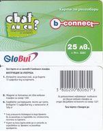 Bulgaria-  B-connect By Globul Prepaid Card 25 Leva,sample - Bulgaria