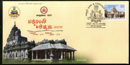 India 2018 Lakkundi Festival Culture Temple Religion Special Cover # 6654 Inde Indien - Hinduism