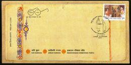 India 2017 Adikavi Nannaya Hindu Mythology Special Place Rajahmundry FDC # 6784 Inde Indien - Hinduism