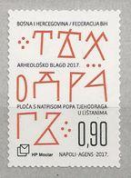 BHHB 2017-454 ARHEOLOGY, BOSNA AND HERZEGOVINA HERCEGBOSNA(CROAT), 1 X 1v SELBSTICK, MNH - Bosnie-Herzegovine