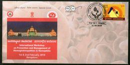 India 2018 Hemoglobinopathies & Hemophilia Health Disease Special Cover # 18448 Inde Indien - Disease