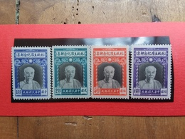 CINA - 2° Anniversario Morte Lin-Sin - Incompleta - Nuovi * + Spese Postali - 1912-1949 Repubblica