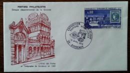 YT N°1659 - Exposition Philatélique POSTIERS PHILATELISTES - BORDEAUX - 1972 - France