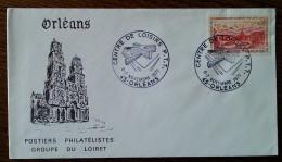 YT N°1681 - CENTRE DE LOISIRS PTT - ORLEANS - 1971 - France