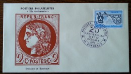 YT N°1927 - POSTIERS PHILATELISTES /25e Anniversaire - BORDEAUX - 1977 - France