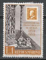 San Marino 1959. Scott #439 (M) Messina Cathedral Portal And Stamp Of Sicily 1859 * - Saint-Marin