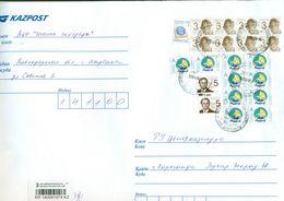 Kazakhstan. Registered Envelope Passed The Mail. - Kazakhstan