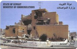 Kuwait - Al Qurayn Martyr House - 36KWTJ (crossed Ø), 1996, Used - Kuwait