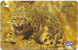 Malaysia (Uniphonekad) - Leopard Animal - 64USBA - 1996, Used - Malaysia
