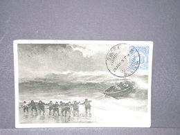 BOLIVIE - Carte Postale - Barque Tirée à Terre - L 15796 - Bolivia