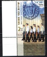 ISRAELE - 2007 - Israel Prison Service - MNH - Nuovi (con Tab)