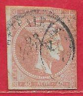 Grèce N°38 40l Violet Sur Azuré 1872-76 O - Gebraucht