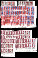 ** Decaris, Blanc, Semeuse, Marianne à La Nef, (N°107, 159, 1216, 1229, 1234, 1234A, 1263), 152 Coins Datés, TB   Qualit - Frankrijk