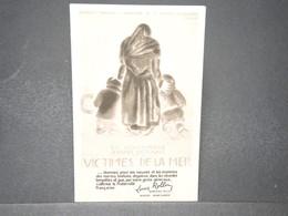 FRANCE - Carte Postale - Aux Victimes De La Mer , Carte De La Journée Nationale -  L 15825 - Commerce