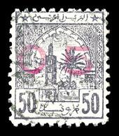 O MAROC POSTES CHERIFIENNES, N°7, 05 Sur 50 M Violetgris. SUP. R.R. (signé Calves/certificat)   Qualité: O   Cote: 2000  - Marokko (1891-1956)