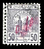 O MAROC POSTES CHERIFIENNES, N°8, 0.10 Sur 50 M Violetgris. SUP. R.R. (signé Calves/certificat)   Qualité: O   Cote: 200 - Marokko (1891-1956)