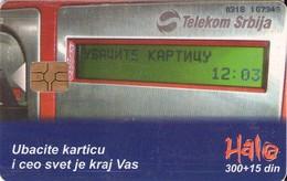 TARJETA TELEFONICA DE SERBIA, (267) - Yugoslavia