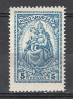 Ungheria 1926 Unif.429 */MLH VF/F - Ungheria