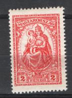 Ungheria 1926 Unif.428 **/MNH VF/F - Ungheria