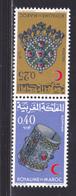 MAROC N°  558A ** MNH Neufs Sans Charnière, TB (D6272) Paire Tête Bêche, Croissant Rouge Marocain - Morocco (1956-...)