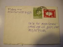 BANGLADESH Entier Postal 1981  Fleur - Bangladesh