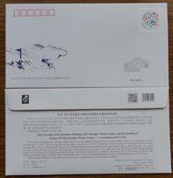 2017  CHINA TY-44 BEIJING WINTER OLYMPIC EMBLEM COMM.COVER - Inverno 2022 : Pechino
