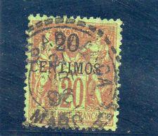 MAROC 1891-900 O DEFECTEUX - Morocco (1891-1956)