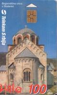 TARJETA TELEFONICA DE SERBIA, (285) - Yugoslavia