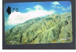 OMAN - MPTT -  MOUNTAINS: PRIDE - USED  -  RIF.  10343 - Oman