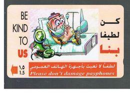 OMAN - MPTT -  BE KIND TO US - USED  -  RIF.  10343 - Oman