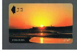OMAN - MPTT -  LANDSCAPE AT SUNSET - USED  -  RIF.  10344 - Oman