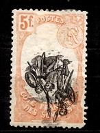 Côte Des Somalis Maury N° 66c Variété Centre Renversé Neuf *. B/TB. A Saisir! - French Somali Coast (1894-1967)