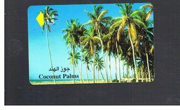 OMAN - MPTT -  COCONUT PALMS - USED  -  RIF.  10345 - Oman