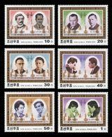 North Korea 2001 Mih. 4412/17 World Chess Champions MNH ** - Korea (Nord-)