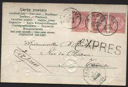 N°58(3) Obl. Sc NINOVE S/carte Postale Par Exprès Spoedbestelling Vers Tamise 1904. TB. - 1893-1900 Thin Beard