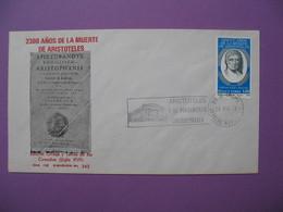 FDC  Mexico   1978 -  2300  Anos De La Muerte De Aristoles   N° 343 - Mexico