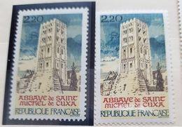 France Neufs ** - 2351 Signature Dans Le Jaune - Andere