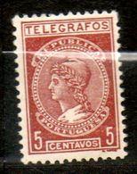 PORTUGAL  Télégraphe 1915  N° 2 - Port Dû (Taxe)