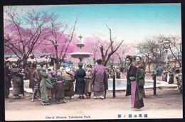 OLD AND RARE ! VERY ANIMATED * CHERRY BLOSSOM YOKOHAMA PARK * WOMEN WITH CHILD - Yokohama